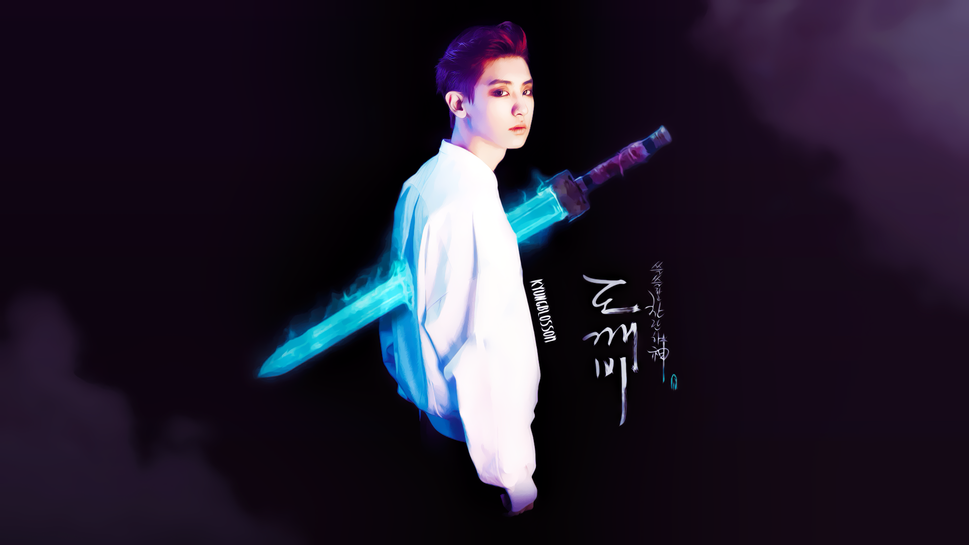 Chanyeol Goblin Sword Wallpaper KyungBlossom